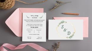 חתונה הזמנה חדש.jpg