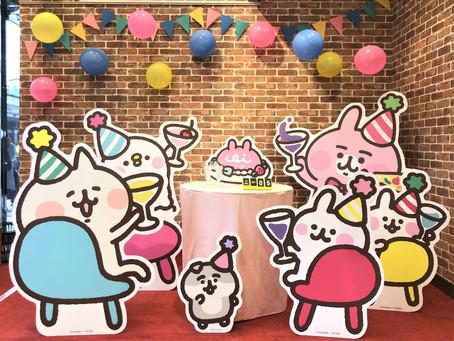 卡娜赫拉限定 P助和粉紅兔兔的派對