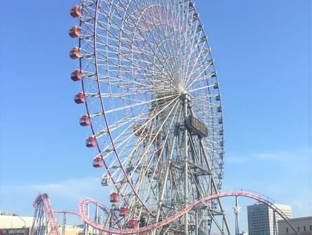 橫濱一日遊