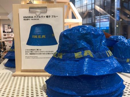 IKEA 渋谷