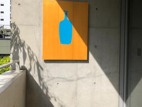 藍瓶咖啡 青山店