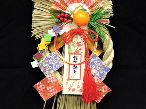 日本新年裝飾 ②