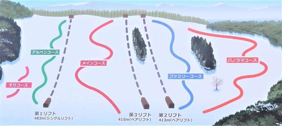 スキー場コース修正後.png