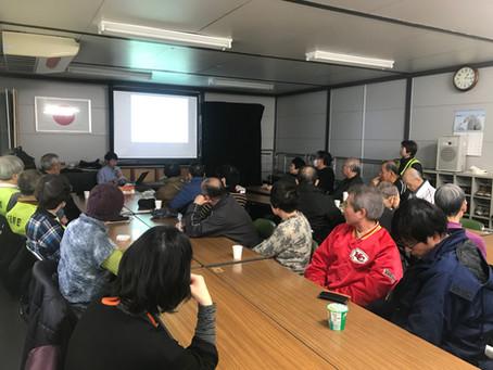 【活動報告】 大名自治協議会防災訓練 2020