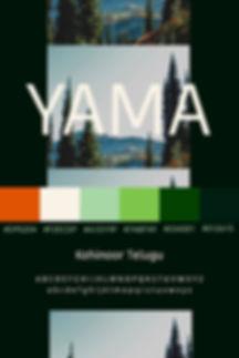 yamastyleguide_edited.jpg