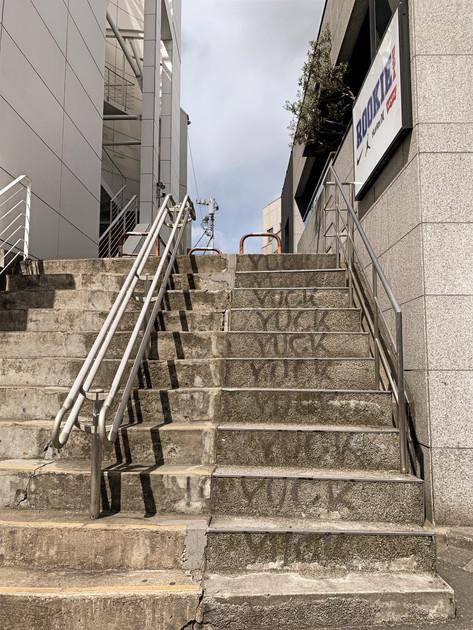 12 Yuck Tokyo Stairs