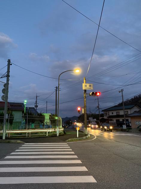 11 Lake Biwa Side Road