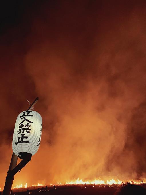 5 Nara Festival Fire