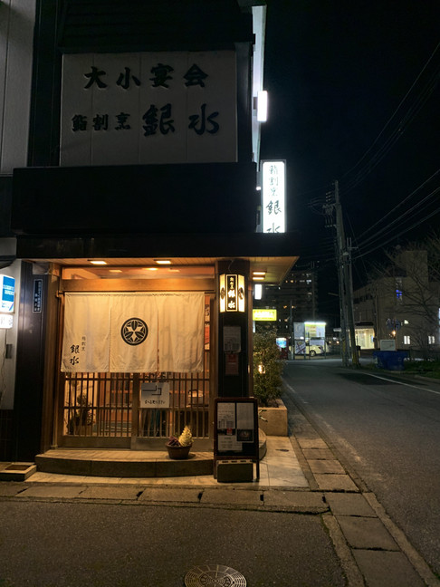 22 Sushi Bar