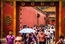 China-Forbidden-City-Beijing.jpg