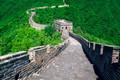China-The-Great-Wall (2).jpg