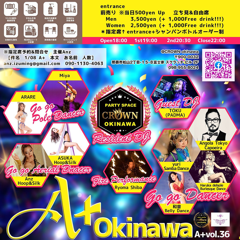 2021.1.8(fri) A+Okinawa in那覇 A+Okinawa Pole&Dance Party!!!1 A+vol.36