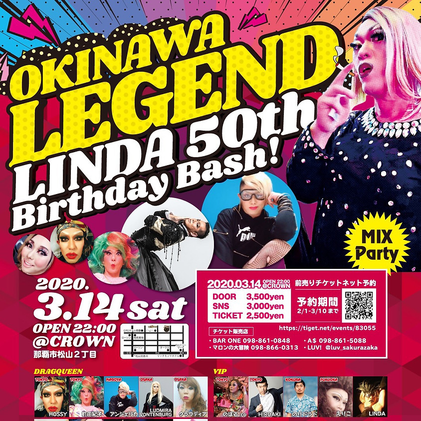 OKINAWA LEGEND LINDA 50th Birthday Bash!