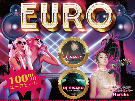 G-NEXT PRESENT SUPER EURO