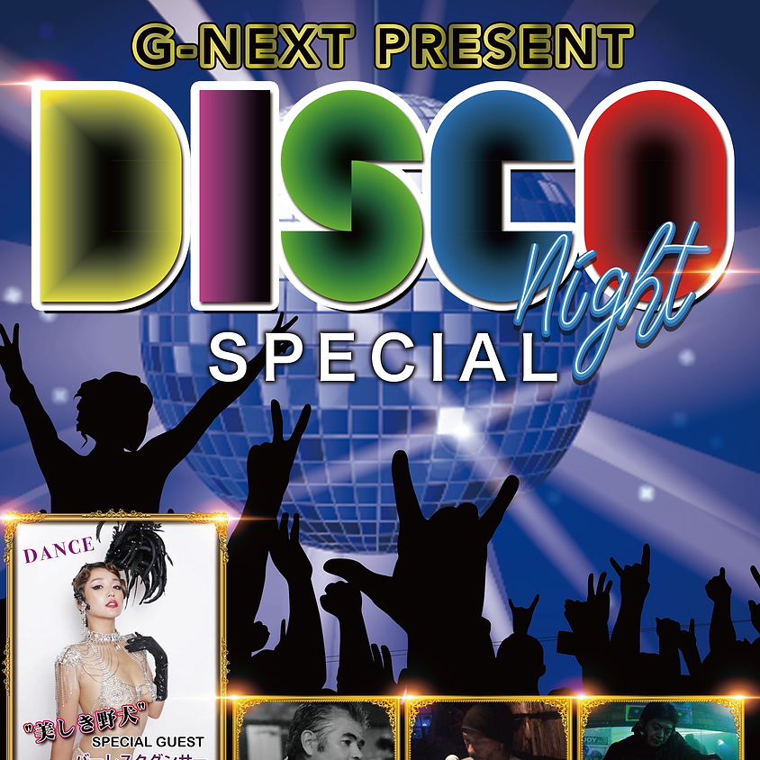 G-NEXT PRESENT DISCO NIGHT SPECIAL