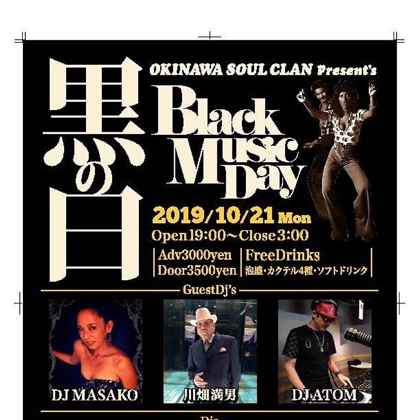 黒い夜 Black Music Day