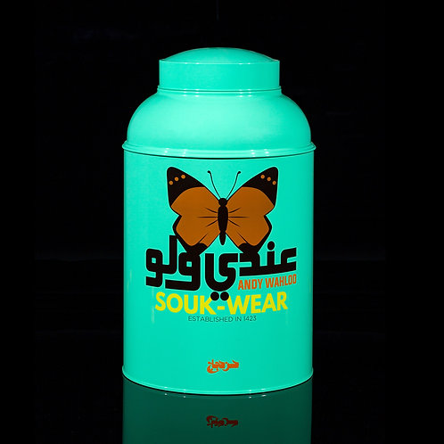 Hassan Hajjaj - Andy Wahloo Edition - Butterfly (Maroc)