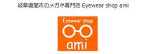 eyewearshop.png