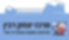 לוגו רבין לאתר.png
