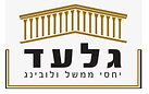 לוגו גלעד ממשל לאתר.png