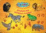 Следы животных, детские игра, развивающие игры, изучаем животных
