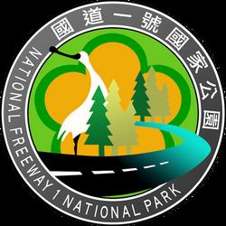 Park Logo (mock up)