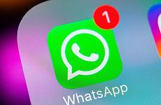 WhatsApp_stock.jpg