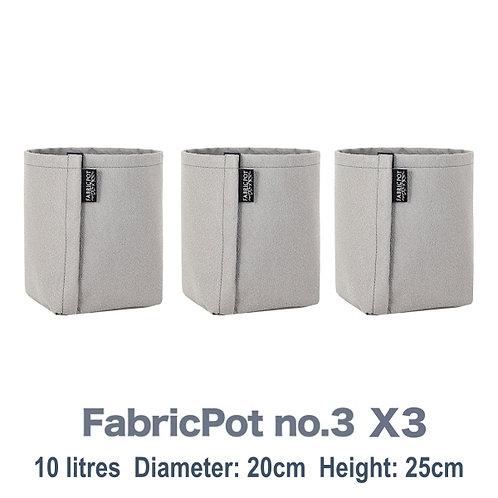 Fabric pot no.3 X3 Pack   10 litres   FabricPot
