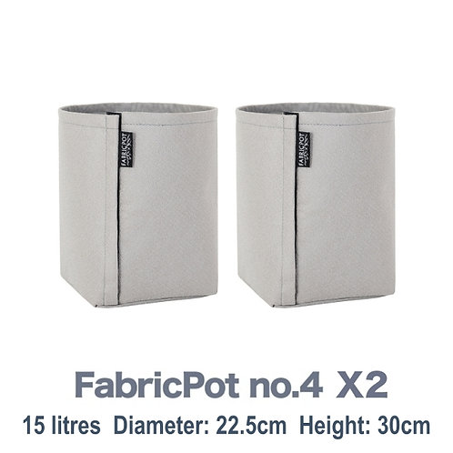 Fabric pot no.4 X2 | 15 litres | FabricPot