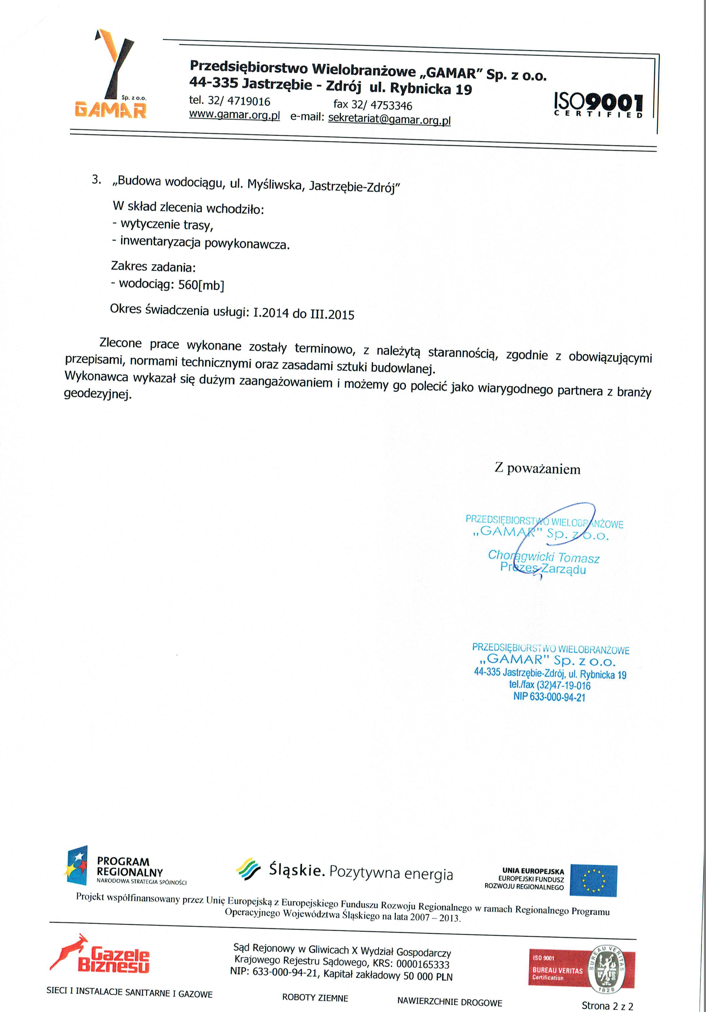 Gamar Sp. z o.o. 2