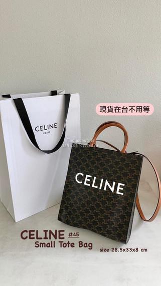 Celine老花包包推薦🤎 現貨小號托特包千萬不要錯過了🙈🙈