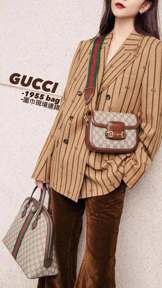 Gucci 時髦復古1995 馬鞍包🤎一包配上兩款肩帶 隨心搭配 風格無限✔️✔️ +秋冬圍巾現場連線中 喜歡下訂 快快到貨😉😉