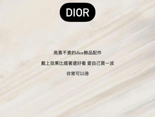 ⚡️Dior現場連線中⚡️高貴不貴的Dior飾品 戴上比擺著還好看愛自己就先買一波馬上截圖私訊下單⬇️NOW