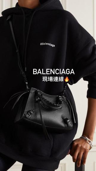 Balenciaga現場連線🥰🥰🥰🥰