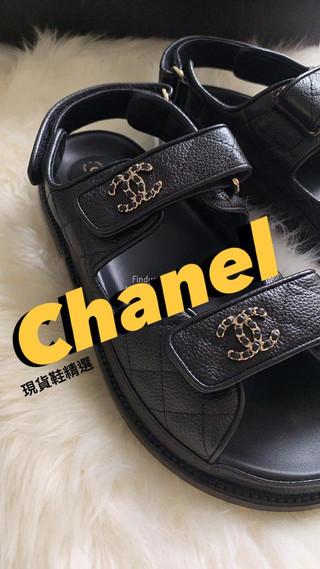 Chanel現貨美鞋在這裡✨✨✨不收好可惜