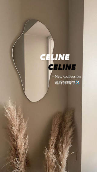 Celine 現場連線直擊💕想要許願的趕緊點入圈選另有少量現貨在台✨不想等的可以直接帶走🛍