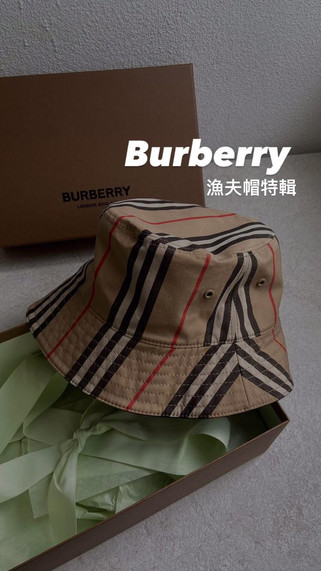 Burberry 漁夫帽特輯🌼💛