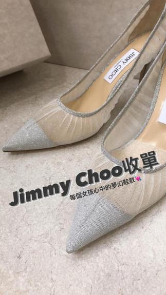 Jimmy Choo來了 快來找尋屬於你的夢幻鞋款💗💗💗