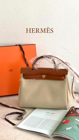 Hermès Herbag 31米白