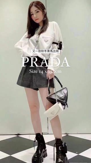 PRADA 2021秋冬新款美包👈🏻Nappa三角系列爆款推薦❣️小編深深愛上三角包高尚又復古🎁三色可選您們喜歡哪一款呢