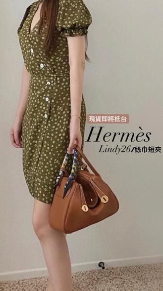 Hermès 現貨即將抵台🥳🎉🎉數量有限 猶豫就沒有了🙈