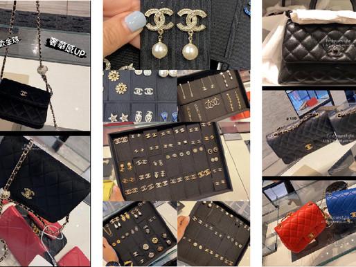 【本週歐洲現場連線】Chanel /Hermes 9月新上最齊全~歐洲現場連線商品總整理!