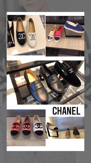 Chanel 現場連線中🔥🔥🔥