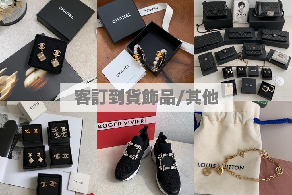【精選客訂到貨】NEW 2021.9.8 -15 飾品/鞋子/其他