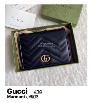 Gucci 小短夾🌍麻雀雖小五臟俱全💵💵 #Gucci