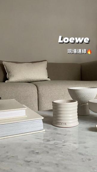 Loewe歐洲連線🔥