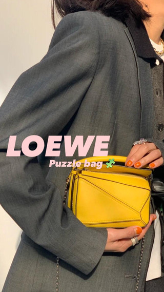 Loewe必收puzzle bag🌞👏🏻2021新色來啦