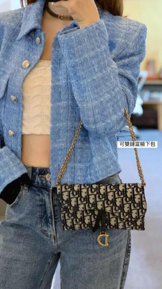 完美小包首選 DIOR Oblique Woc / Belt bag