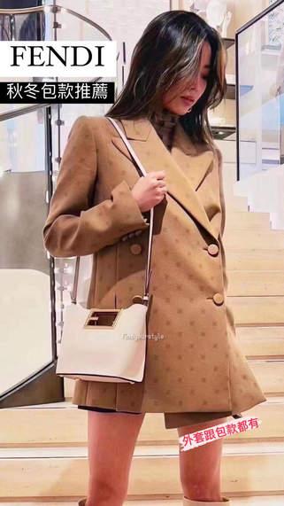 FENDI 復古時尚手袋精選✨怎麼拍怎麼美💛精選熱銷款式