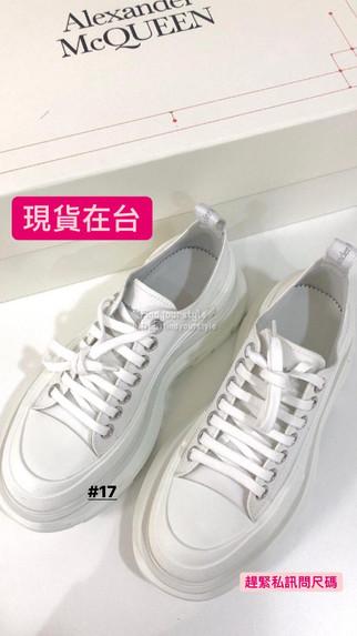 人手一雙MCQ爆款小白鞋👟 現貨在台趕緊詢問💛